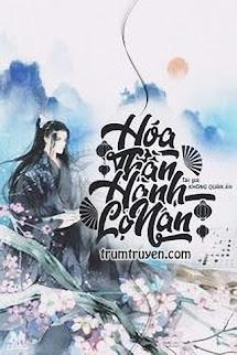 Hoá Thần Hành Lộ Nan